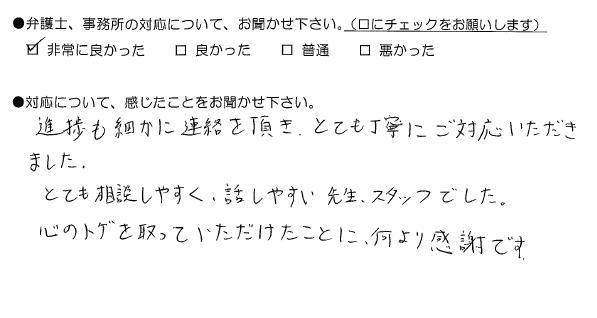 とても相談しやすく、話しやすい先生、スタッフでした(福岡県福岡市:男性)