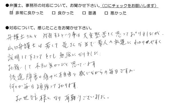 素人の私達にわかりやすく説明して下さってとても勉強になりました(福岡県福岡市:女性)