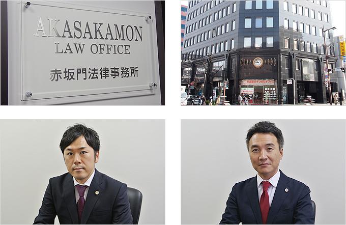 事務所および所属弁護士のイメージ